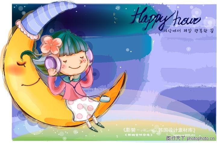 可爱儿童,人物,月亮船 倾听 音乐,可爱儿童0049