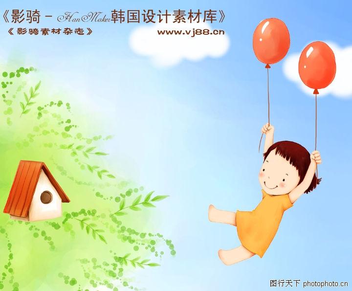 可爱小女孩,人物,气球 抓住 天空,可爱小女孩0017