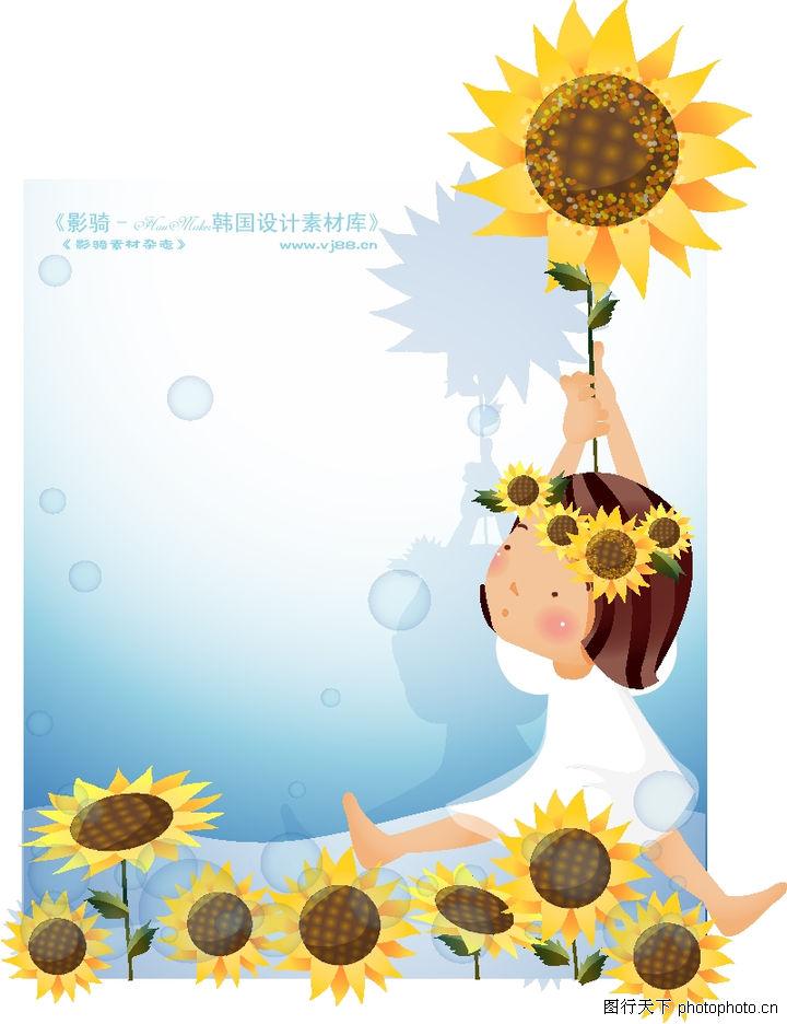 可爱小女孩 人物 信纸 向日葵 图案