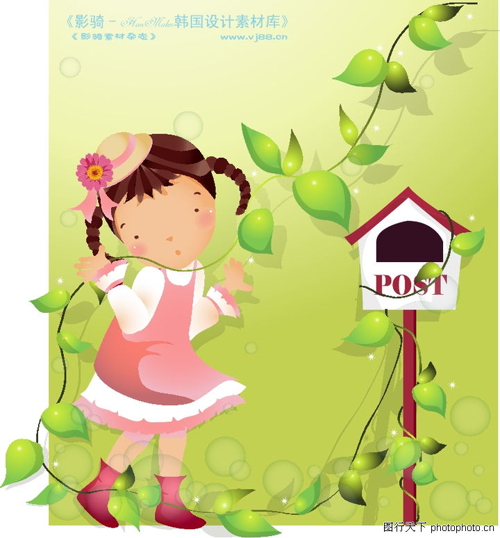 可爱小女孩,人物,邮箱 马尾辫 粉红脸蛋,可爱小女孩0066