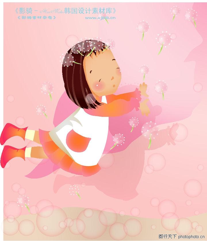 可爱小女孩0075 可爱小女孩图 人物图库