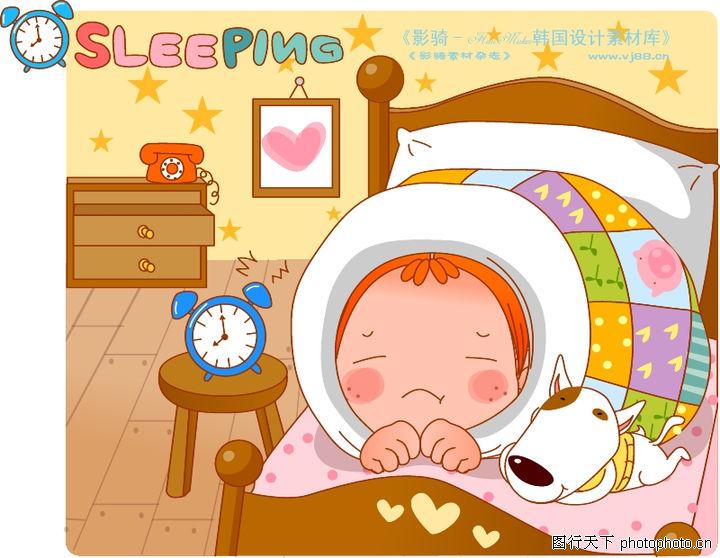 可爱胖女孩,人物,闹钟 杯子 睡觉,可爱胖女孩0016