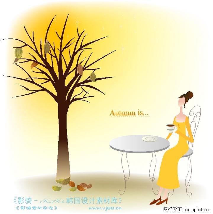 天使插画,人物,秋天 大枯树 咖啡茶座,天使插画0034