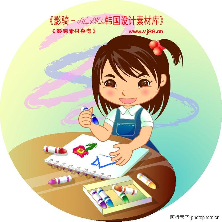学生学习 人物 画画 水彩笔 画纸