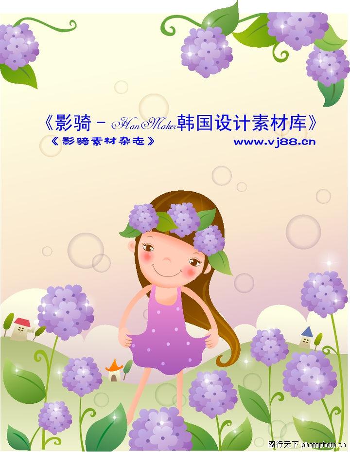 小女孩与花 人物 花环 葡萄 水果