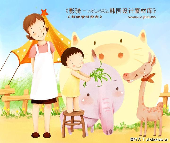 幸福家庭生活0025