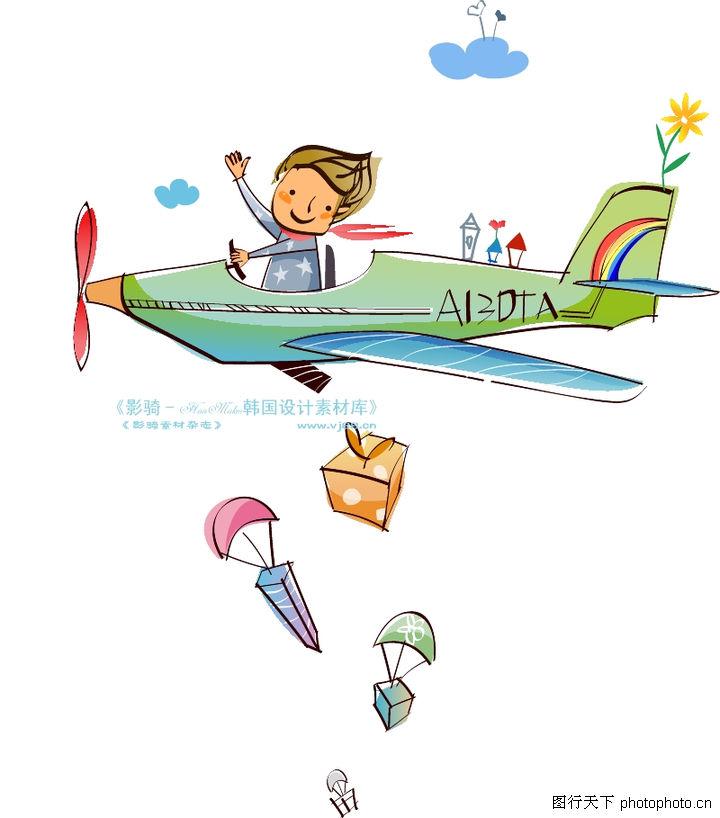 开心卡通,人物,旅行飞行挥手,开心视频0022荷颂的卡通图片