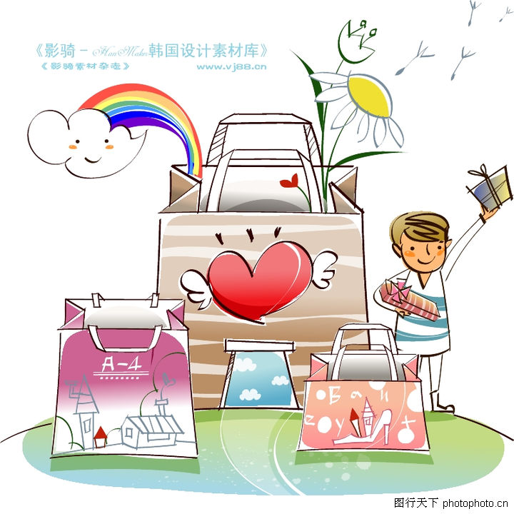 开心卡通,人物,微笑的云彩 小男孩 礼物,开心卡通0031