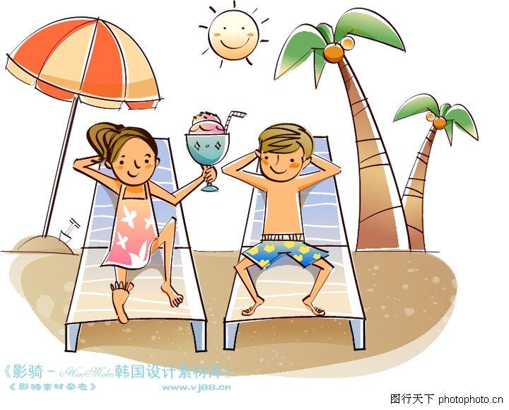 开心卡通,人物,晒太阳