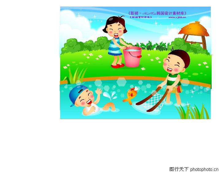 快乐儿童生活,人物,小河 游泳 玩耍,快乐儿童生活0005