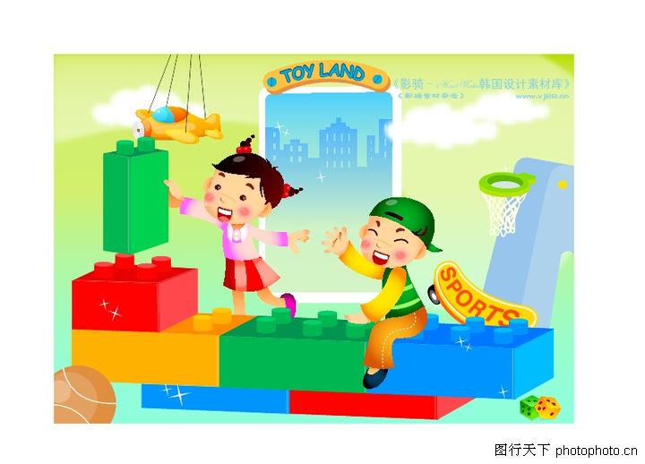 快乐儿童生活,人物,运动 积木 搭建,快乐儿童生活0025