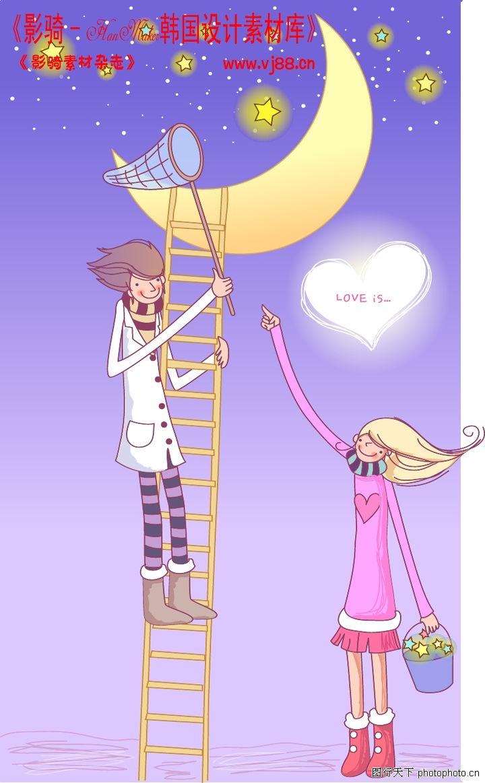 情人节卡通插画,人物,月亮 梯子 摘星星,情人节卡通插画0011