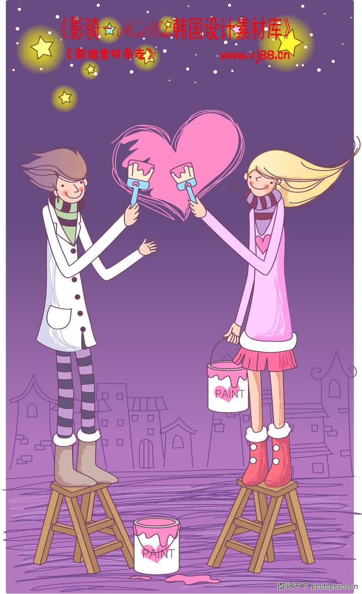 情人节卡通插画,人物,刷子 油漆 凳子,情人节卡通插画0013