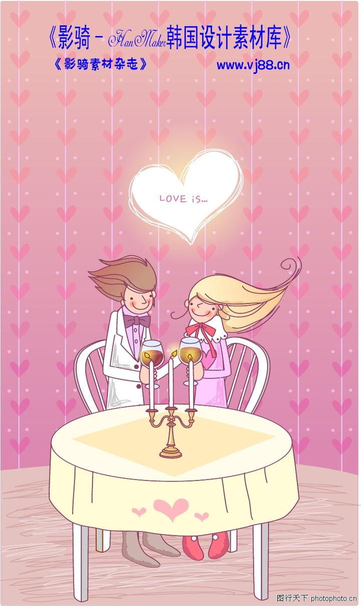 情人节卡通插画,人物,喝酒 烛光晚餐 情侣餐,情人节卡通插画0015