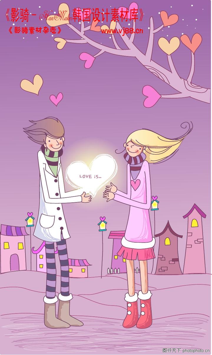 情人节卡通插画,人物,爱情 浪漫 情侣,情人节卡通插画0017
