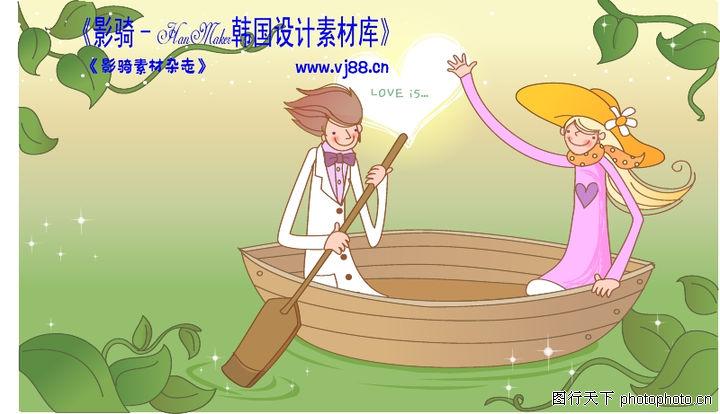 情人节卡通插画 人物 湖面上 幸福的一对 划船