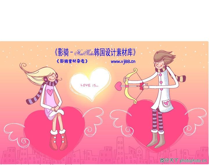 情人节卡通插画,人物,丘比特 爱神 心箭,情人节卡通插画0043