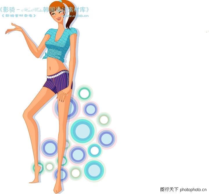 时尚俱乐部,人物,马尾辫女孩 脚尖点地 肚脐装,时尚俱乐部0036