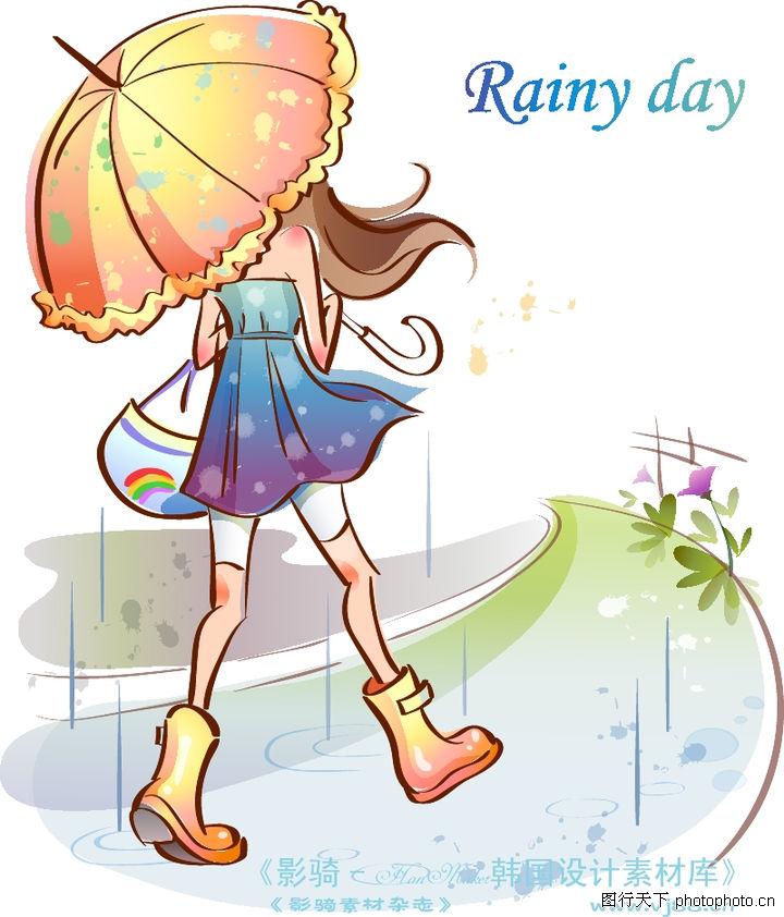 时尚女孩插画 人物 雨伞 雨滴 降雨
