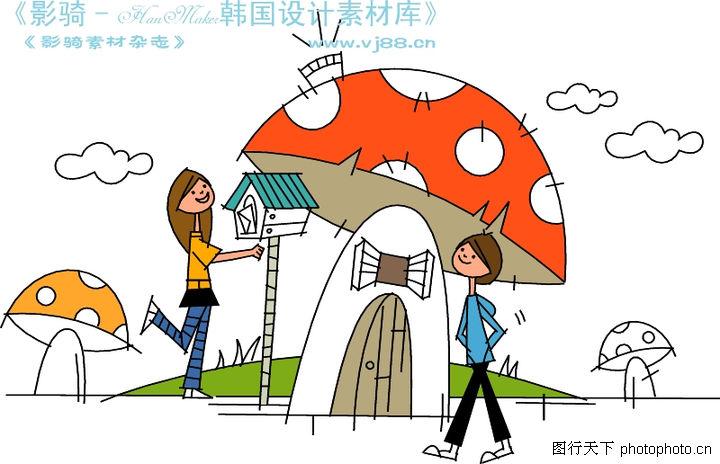 儿童彩色简笔画白云