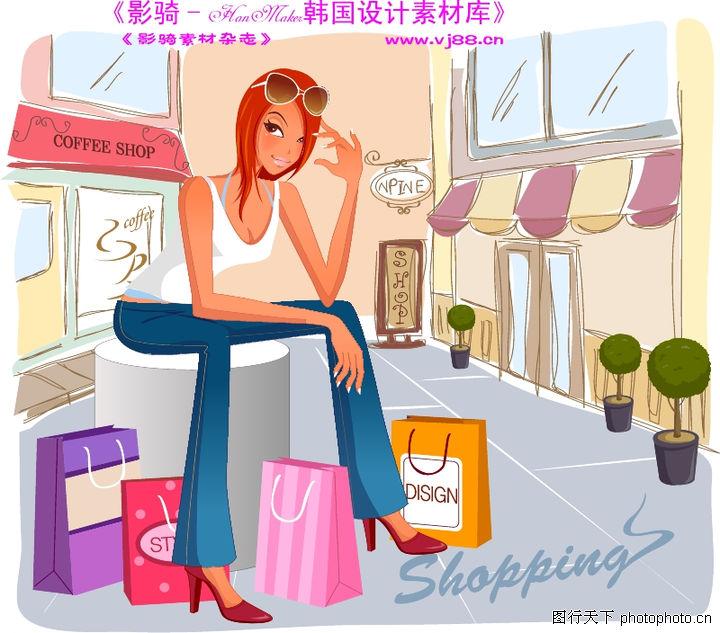 时尚购物女孩0054 时尚购物女孩图 人物图库