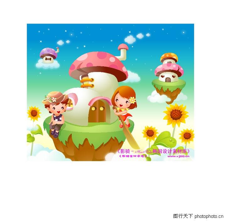 梦幻儿童主题,人物,蘑菇 小房子 向日葵 烟囱 冒烟,梦幻儿童主题0014