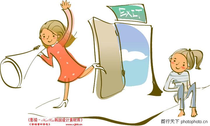 矢量卡通人物; 线条风商务故事,人物,门口 坐着的孩子 拿喇叭的女郎图片