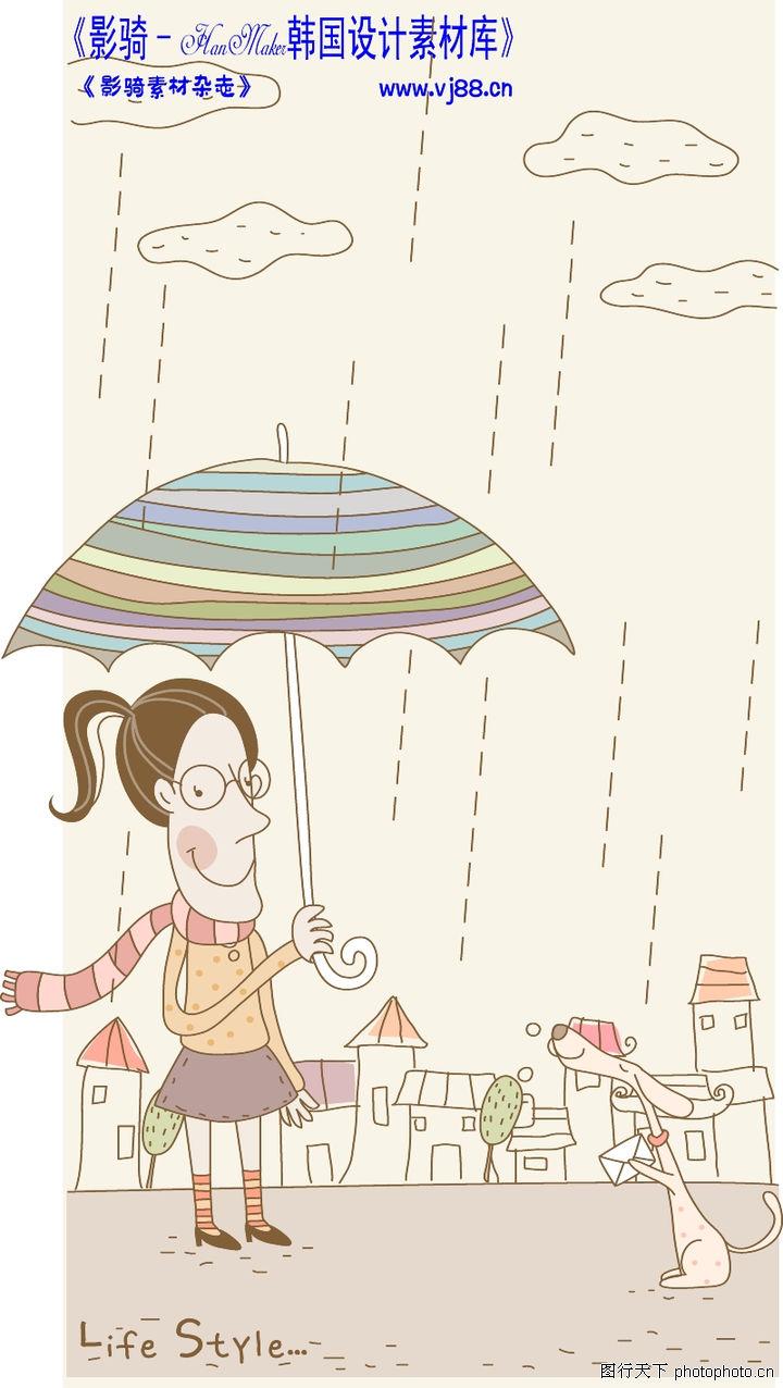 线条风情侣生活,人物,下雨 打伞 围巾,线条风情侣生活0003图片