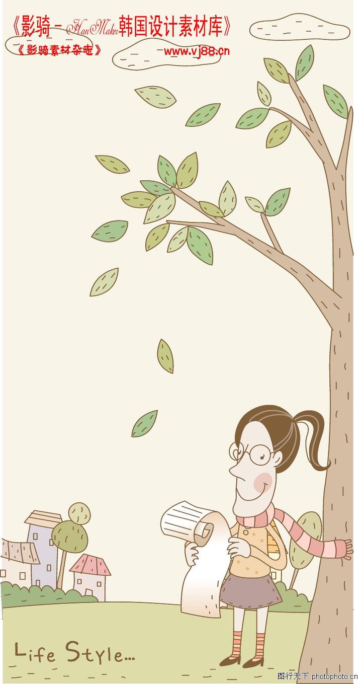 风情侣生活图 情书 飘落 绿叶
