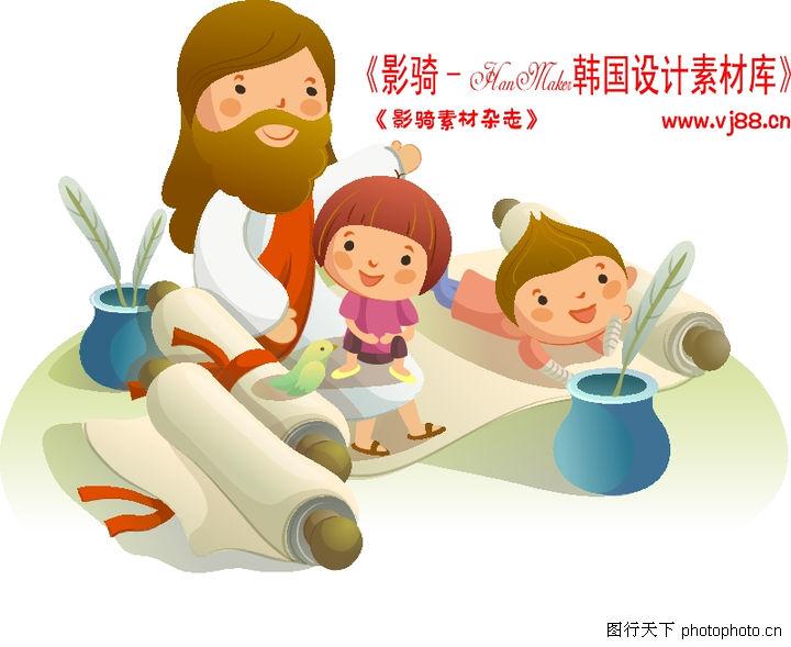 耶稣和小孩子们简笔画