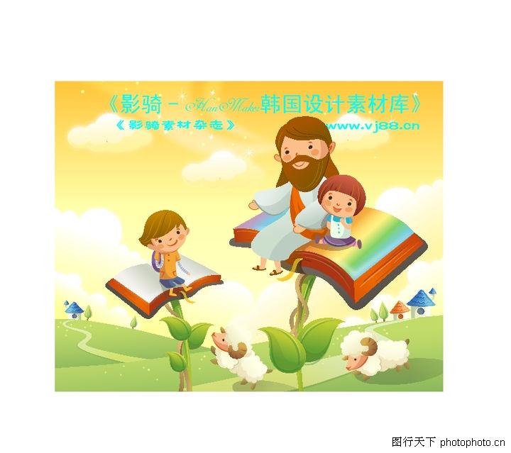 耶稣儿童0043图片