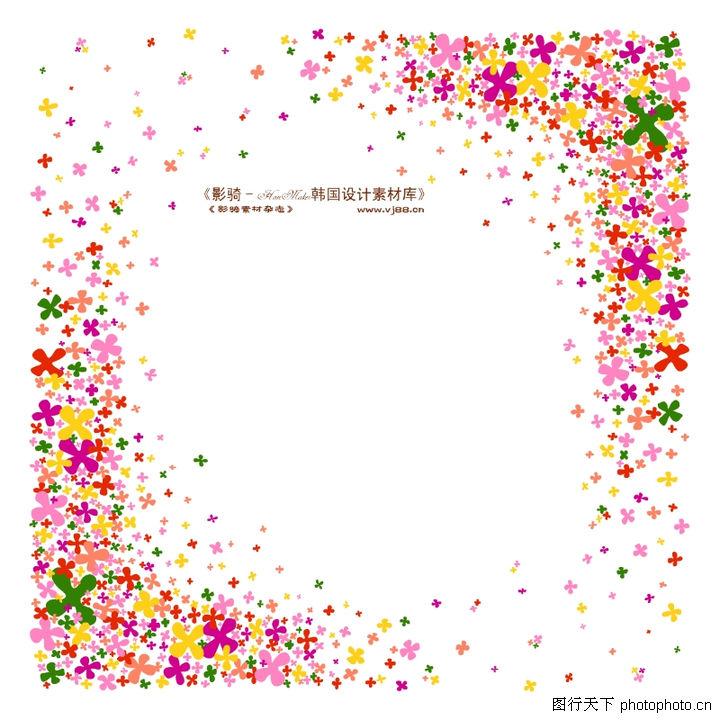 花纹边框 人物 对角 零星 方形