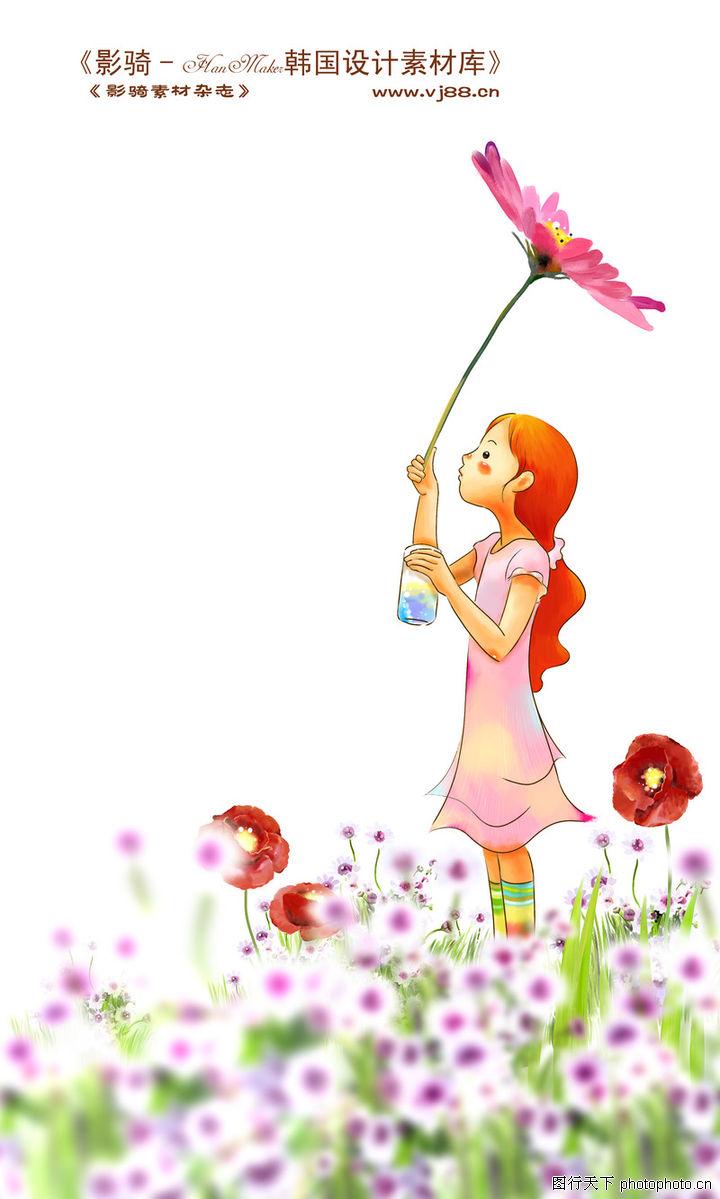 花纹风景,人物,手举 一枝花 花丛,花纹风景0005