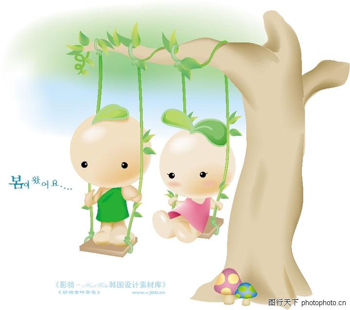 树枝娃娃制作步骤