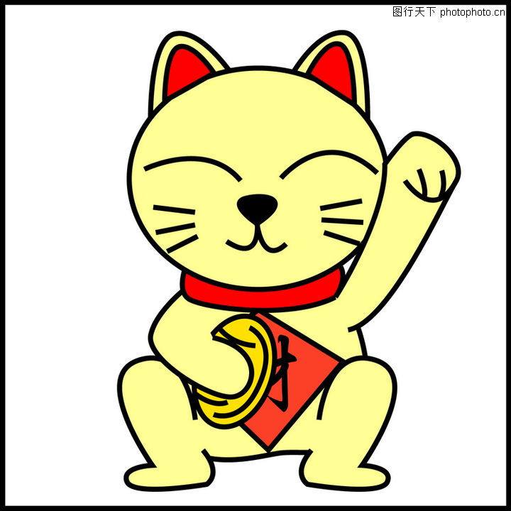恋爱物语q版,人物,招财猫 动物 招手,恋爱物语q版0054
