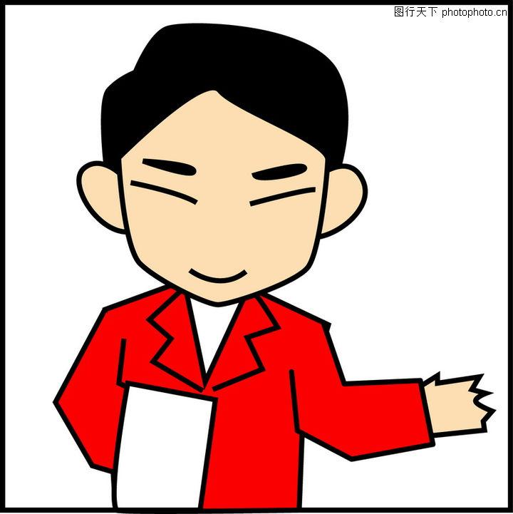 表现情感q版 人物 红衣服 毛巾 服务生
