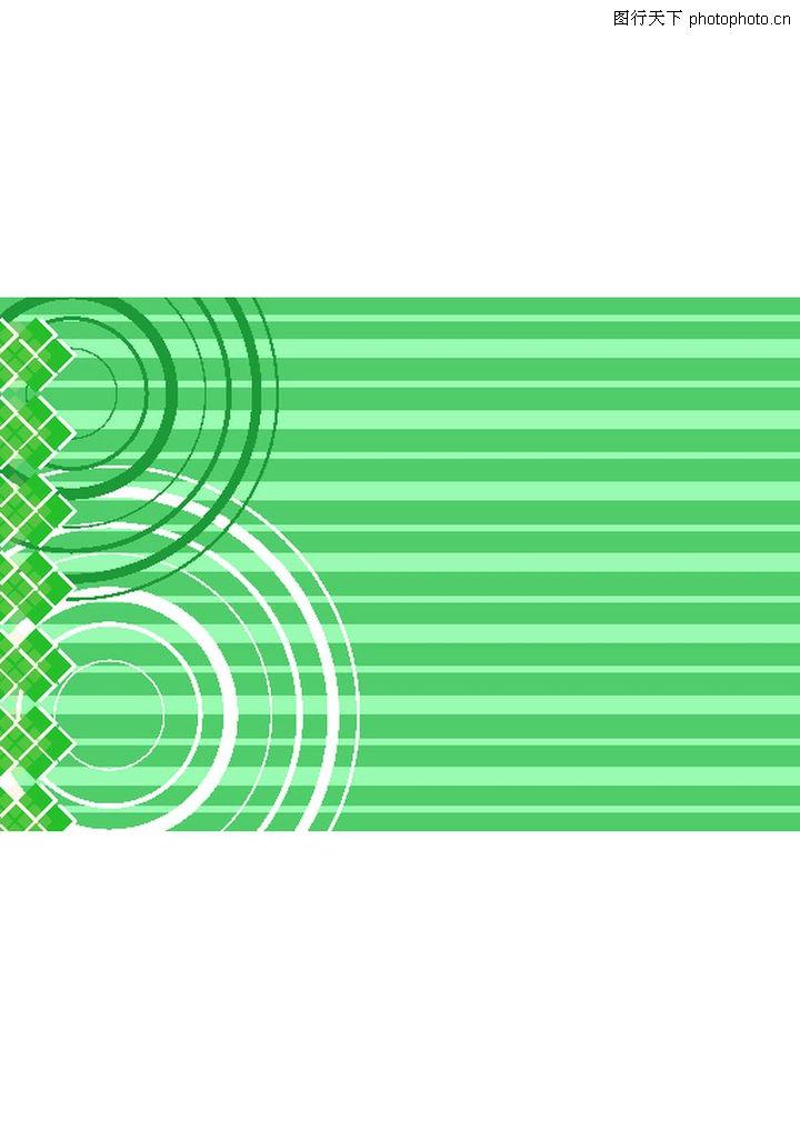 潮流纹饰,底纹背景,潮流纹饰0050