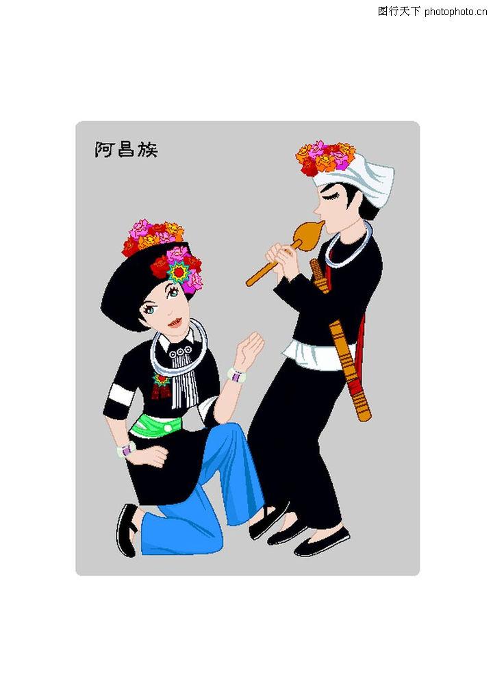 中国五十六个民族 中国传统人文 阿昌族 葫芦丝 银项圈