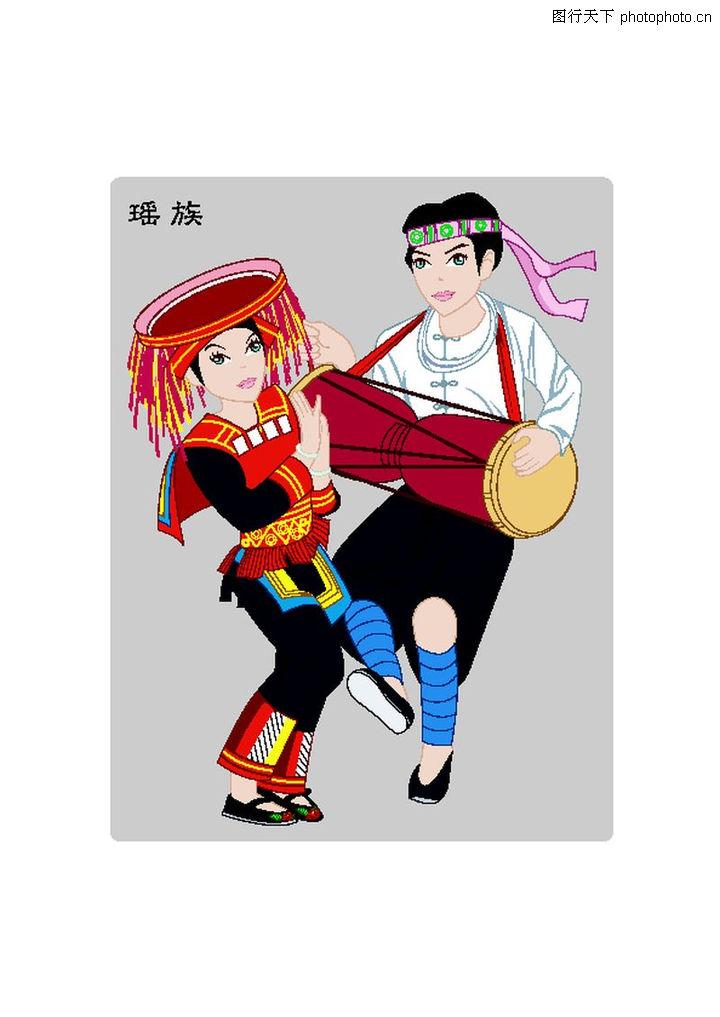 中国五十六个民族0043 中国五十六个民族图 中国传统人文图库
