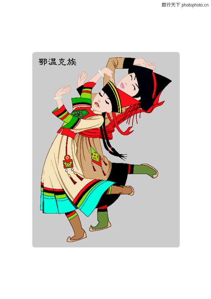 鄂温克族 舞蹈