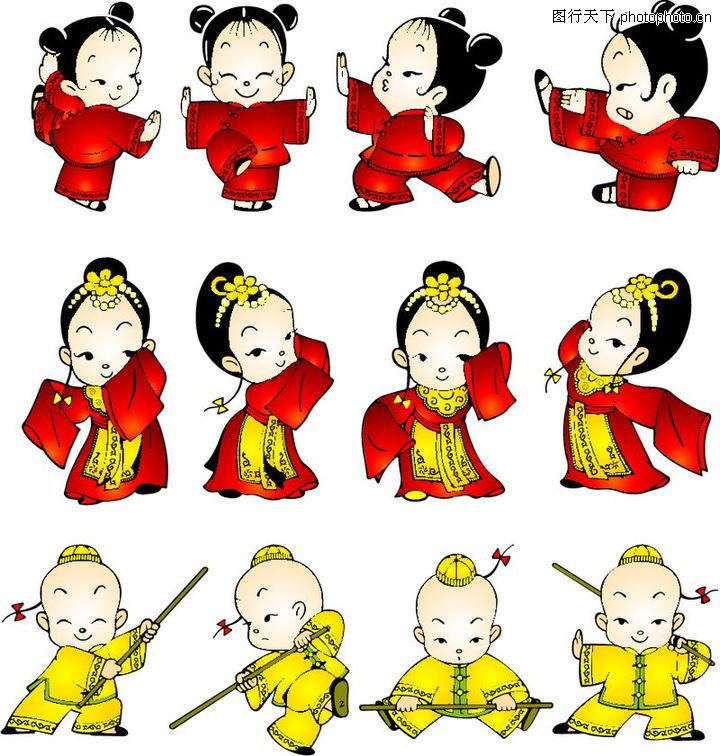 新年节庆素材,中国传统人文,可爱的娃娃 中国娃,新年节庆素材0044