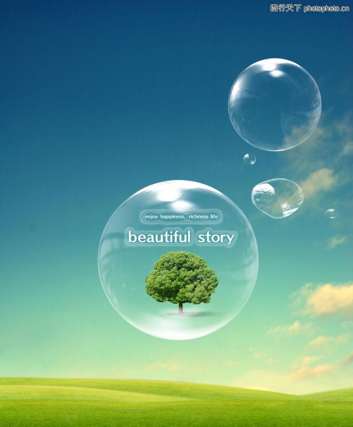 商业,实用分层素材,漂亮 故事 大树,商业0024