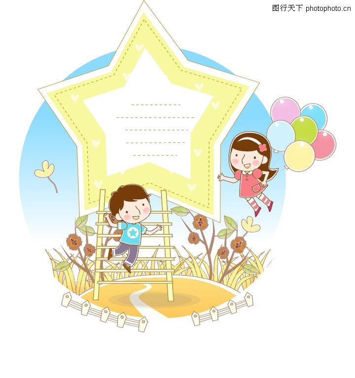 儿童矢量图库; 可爱的卡通儿童; 儿童 日韩盛典 楼梯 写字板 彩色气球