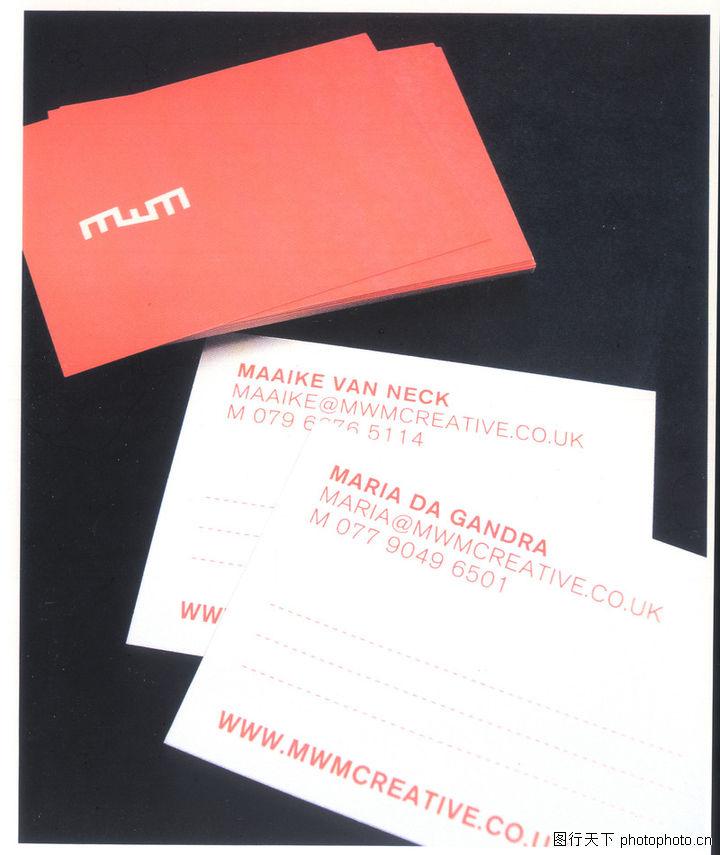 商业名片创意设计,2008全球广告年鉴,商业名片创意设计0044