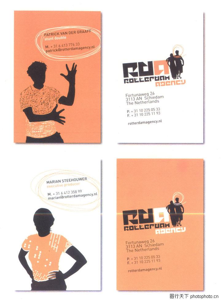商业名片创意设计,2008全球广告年鉴,商业名片创意设计0149