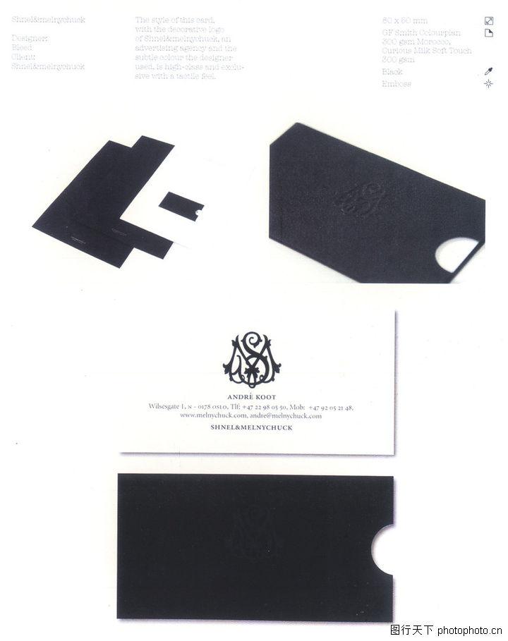 商业名片创意设计,2008全球广告年鉴,商业名片创意设计0220