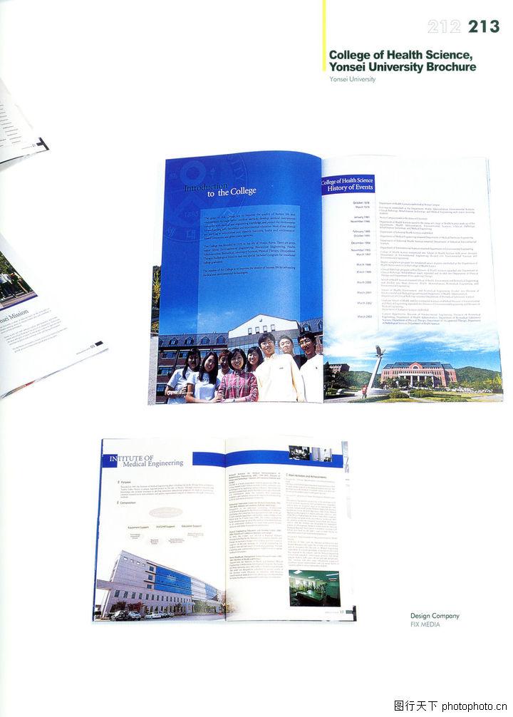 宣传册和目录设计,2008全球广告年鉴,书本 公司图片,宣传册和目录设计图片