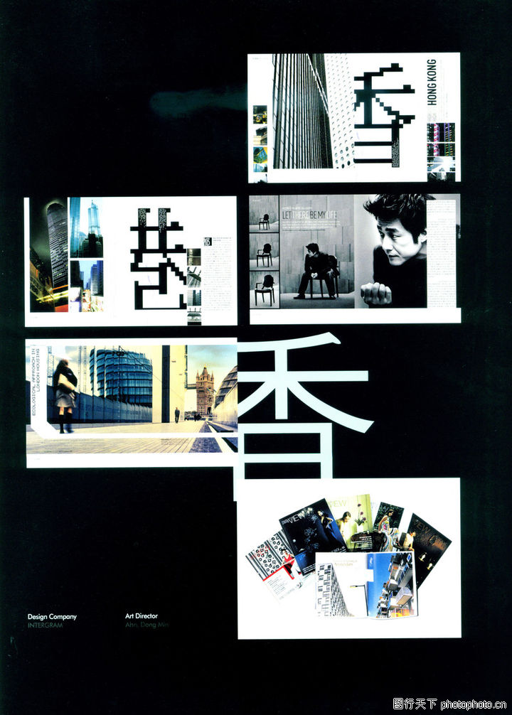 宣传册和目录设计,2008全球广告年鉴,宣传册和目录设计0123