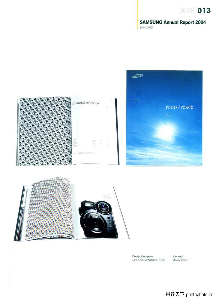 宣传册和目录设计0228