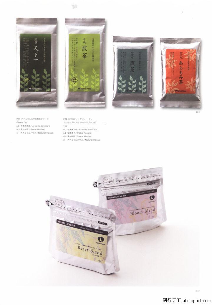 日本包装设计双年鉴0114